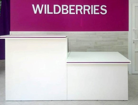 462bd075fcc8 Wildberries.ru - модный интернет магазин