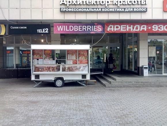 faad67529d2 Wildberries.ru - модный интернет магазин
