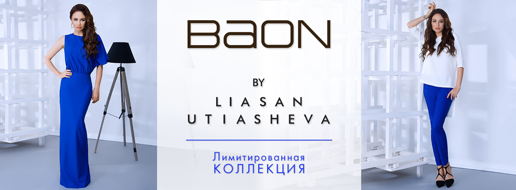 BAON BY LIASAN UTIASHEVA