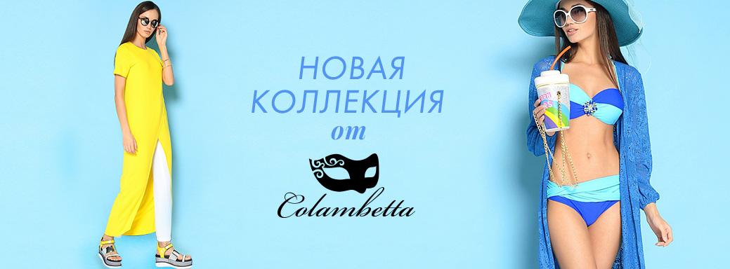 COLAMBETTA