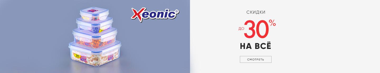 Xeonic