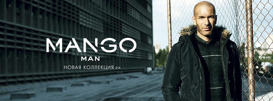 MANGO MAN