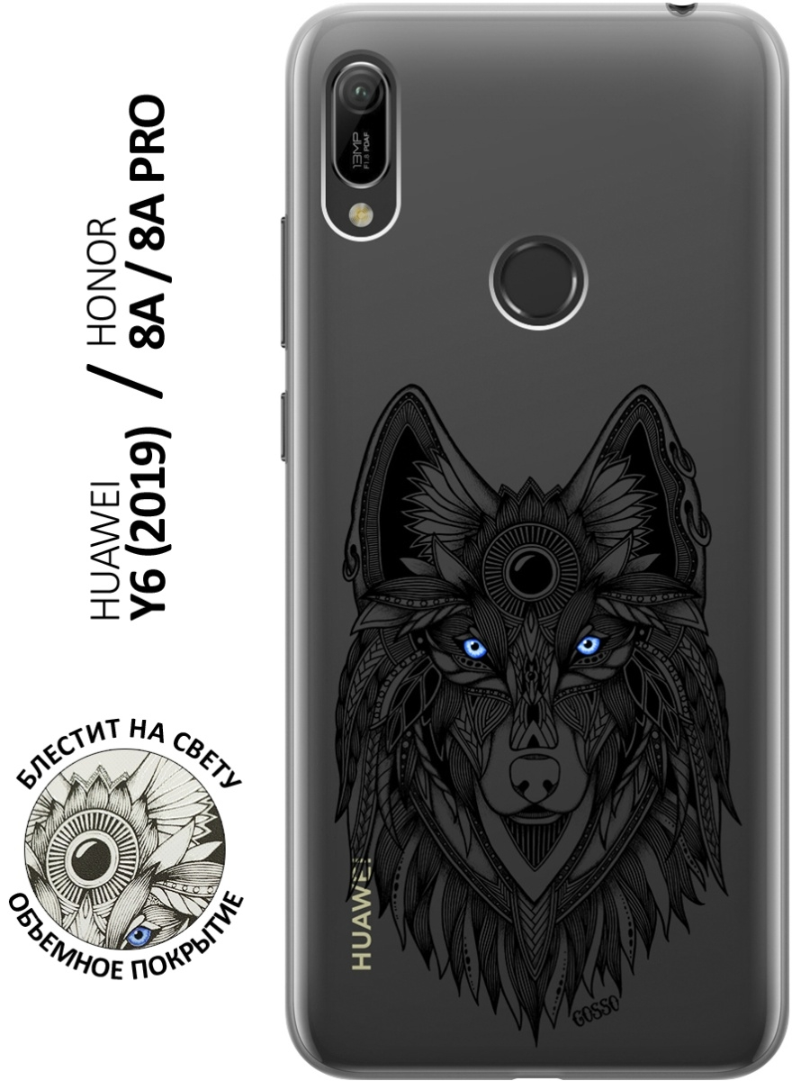 GOSSO CASES / Чехол ClearView 3D для Huawei Honor 8A / Y6 (2019). Накладка Grand Wolf на Хонор 8А
