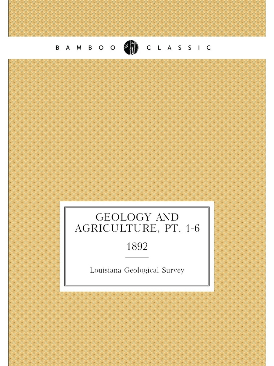 Книга по требованию / Geology and agriculture, pt. 1-6. 1892