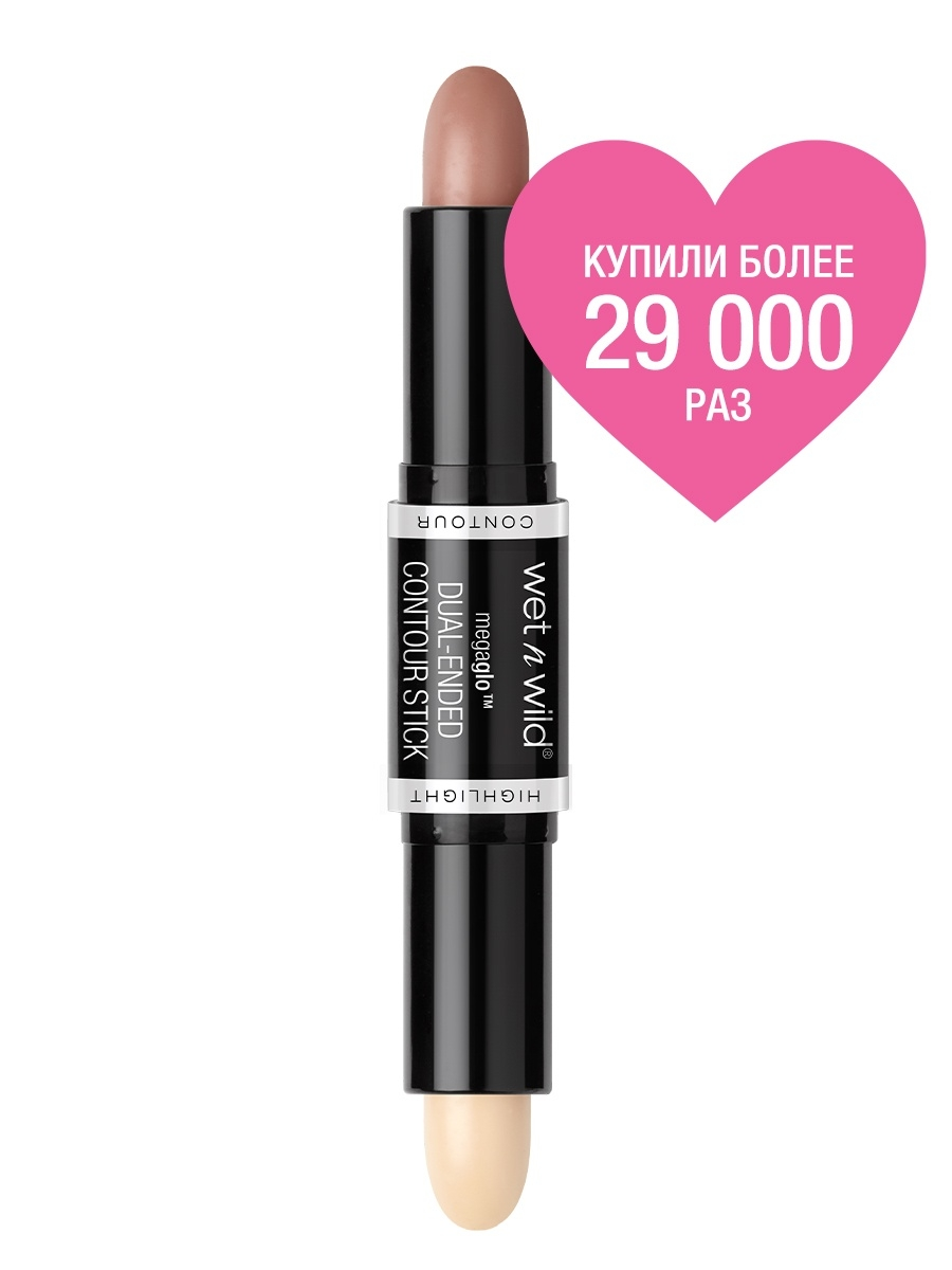 Wet n Wild / Карандаш-стик для контуринга Megaglo Dual-ended Contour Stick E7511 тон light-medium