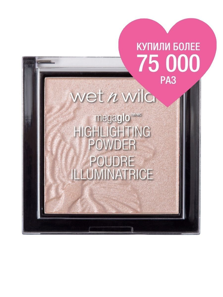 Wet n Wild / Пудра-хайлайтер MegaGlo Highlighting Powder