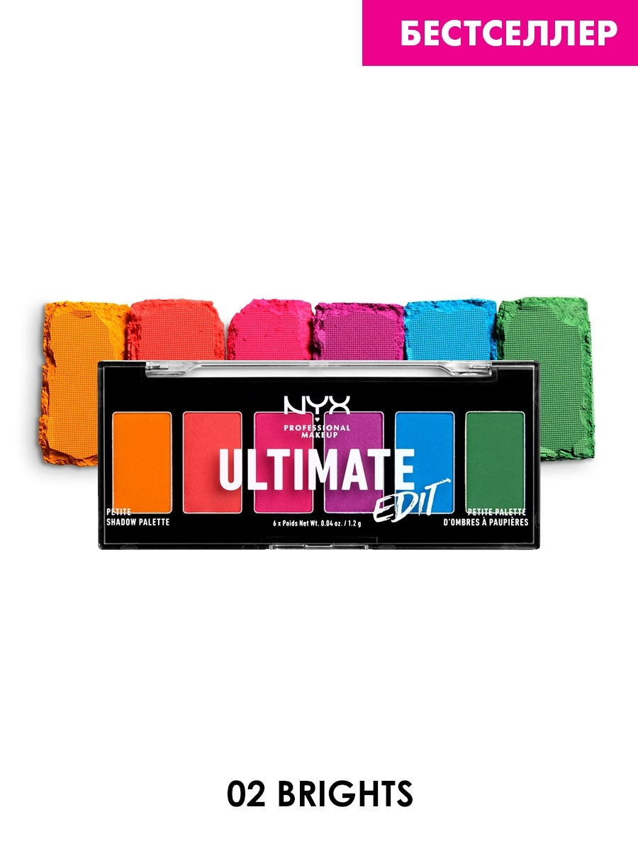 "NYX PROFESSIONAL MAKEUP / Мини-палетка теней для век ""Ultimate Edit Petite Shadow Palette"", 6*1.2 г"