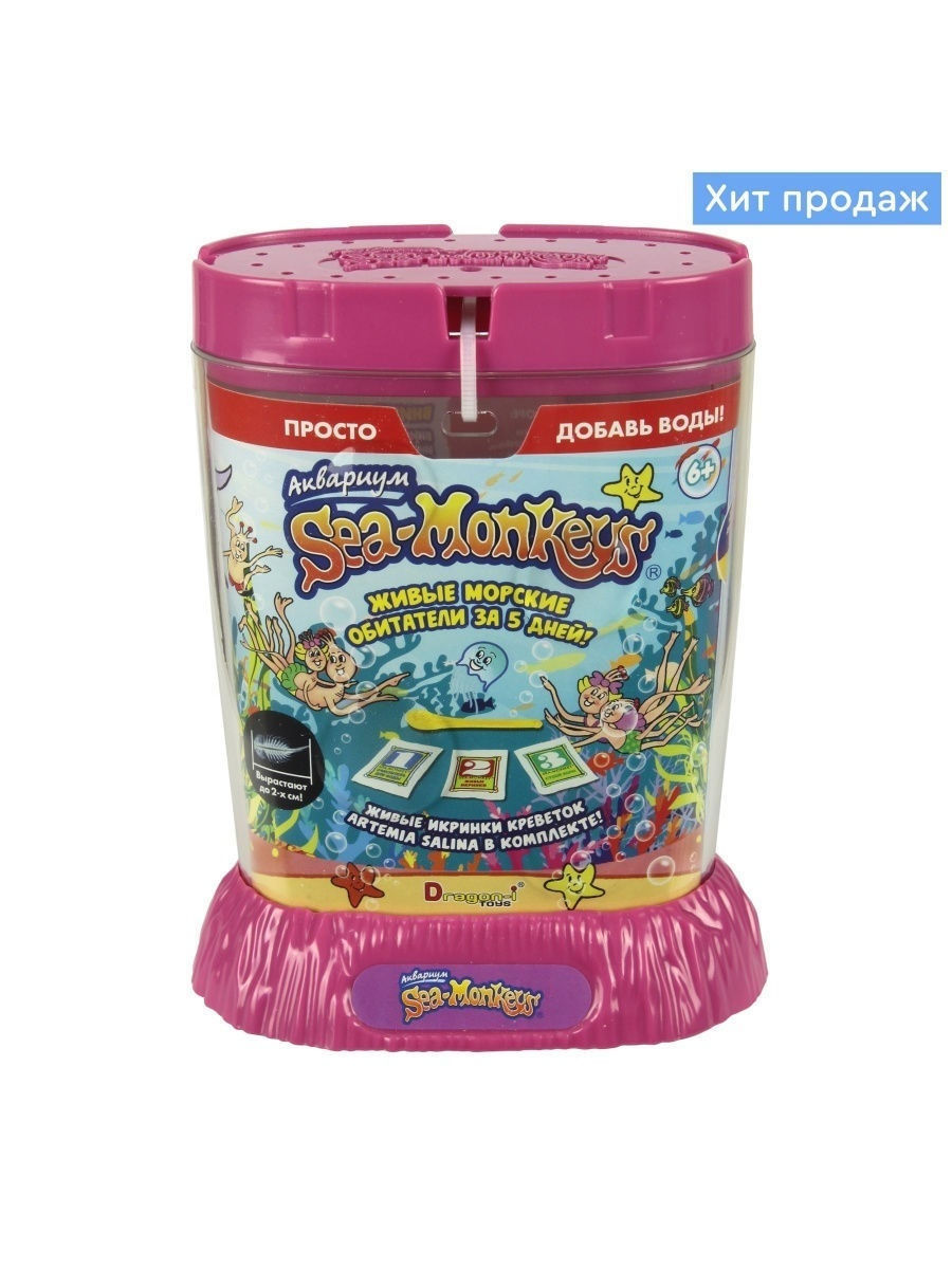 1Toy / Аквариум Sea-Monkeys