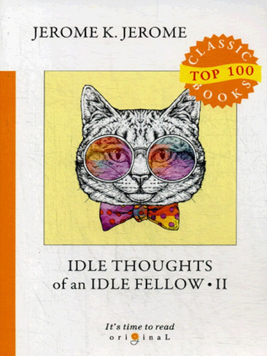 T8 Rugram / Idle Thoughts of an Idle Fellow II