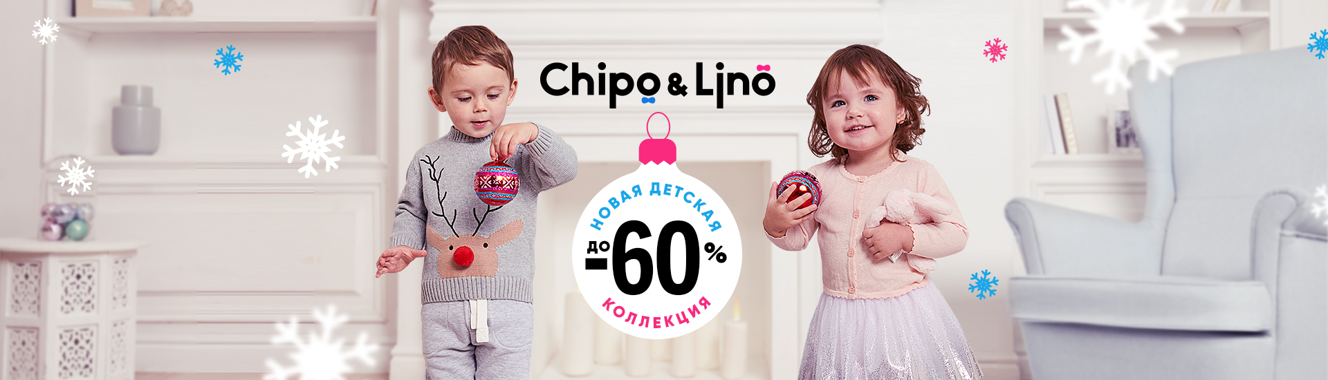 Chipo&Lino