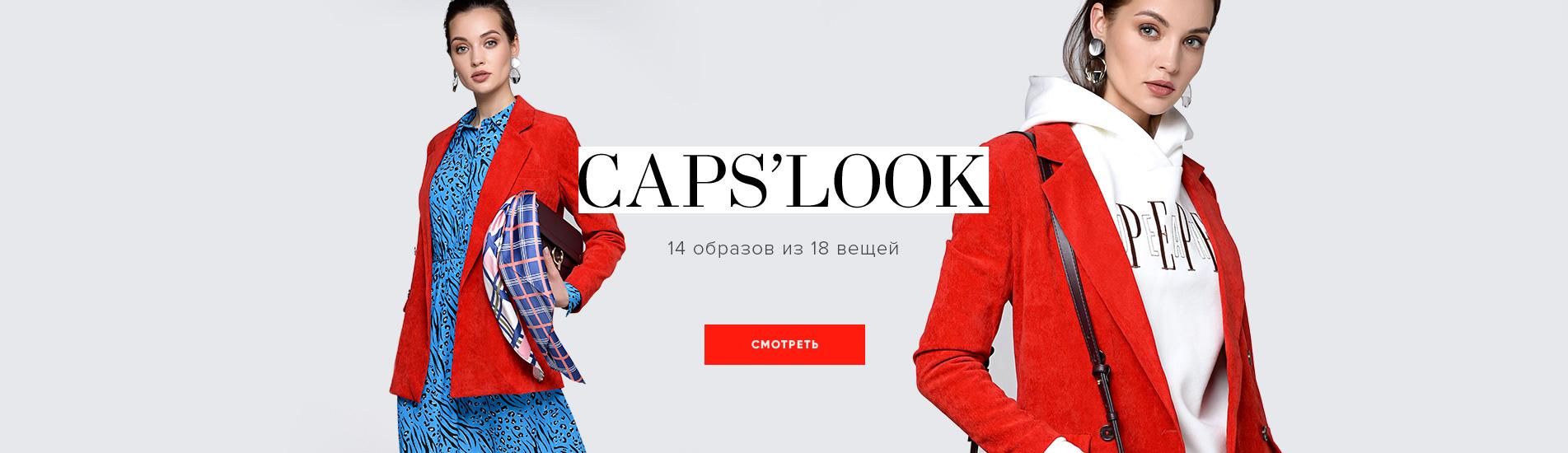 Capslook