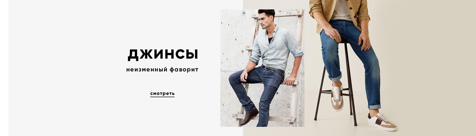 Купить мужскую одежду и аксессуары в интернет магазине WildBerries.ru 3f9b587fd55