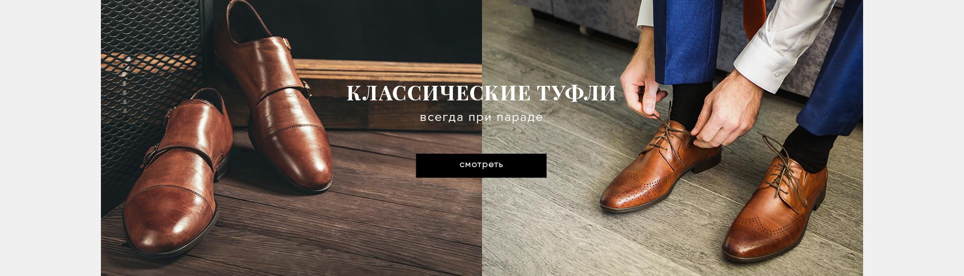 Купить обувь в интернет магазине WildBerries.ru dd1364d4827
