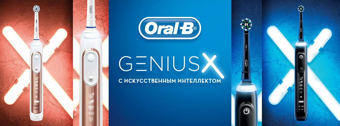 Oral-B GeniusX