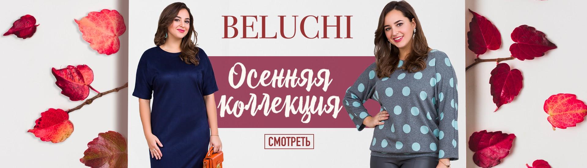 BELUCHI