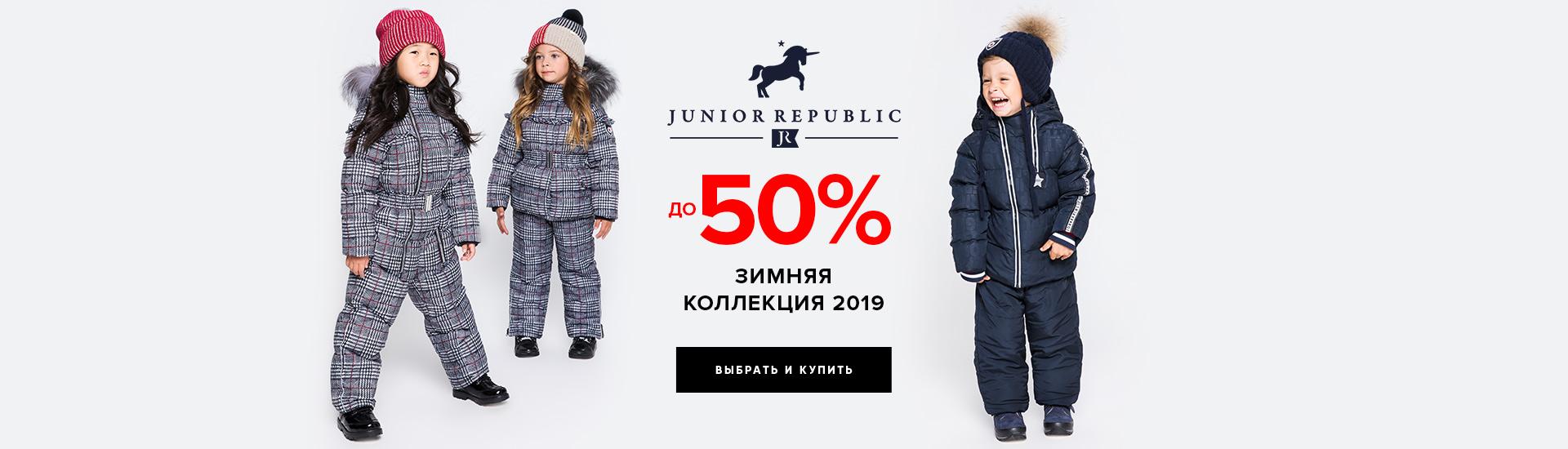 Junior Republic