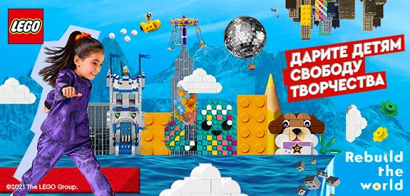 LEGO Girls Mix