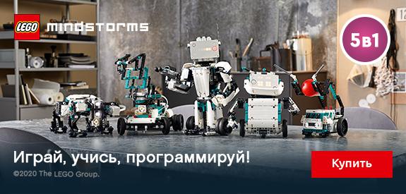 Lego роботы