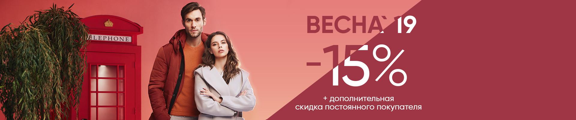 Baon - каталог 2018-2019 в интернет магазине WildBerries.ru 01baae83fbc