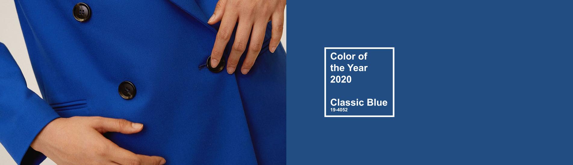 Цвет года: классический синий