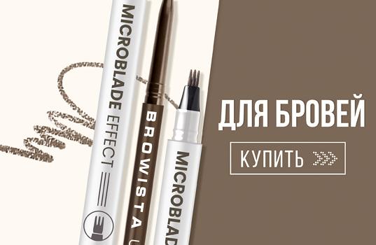 Belor Design