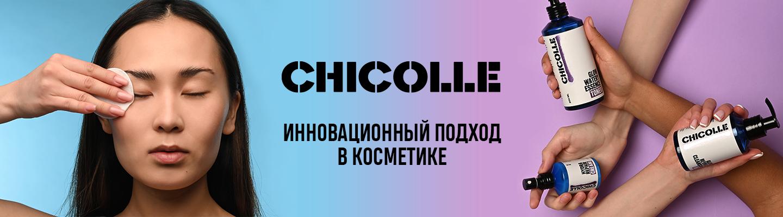 CHICOLLE