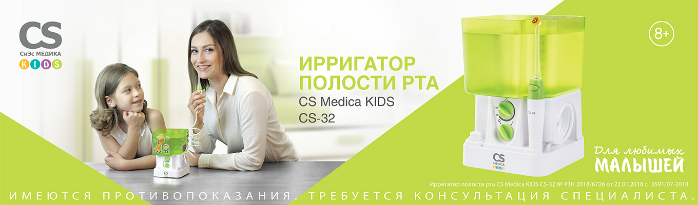 CS Medica