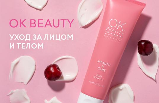 OK Beauty