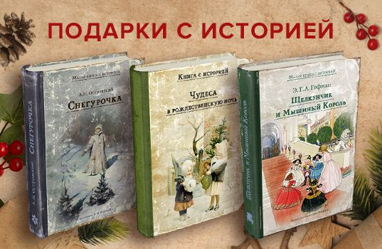 Издательский Дом Мещерякова