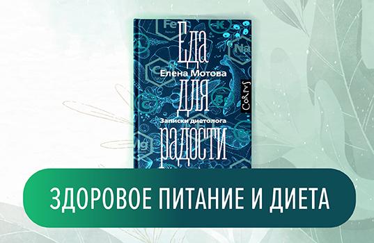 Издательство АСТ
