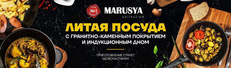 MARUSYA Collection