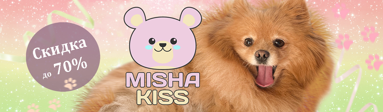 MISHA KISS