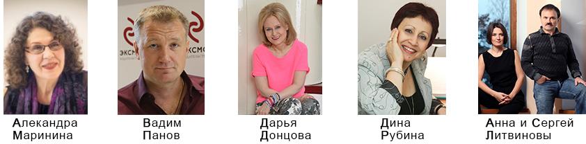Авторы2