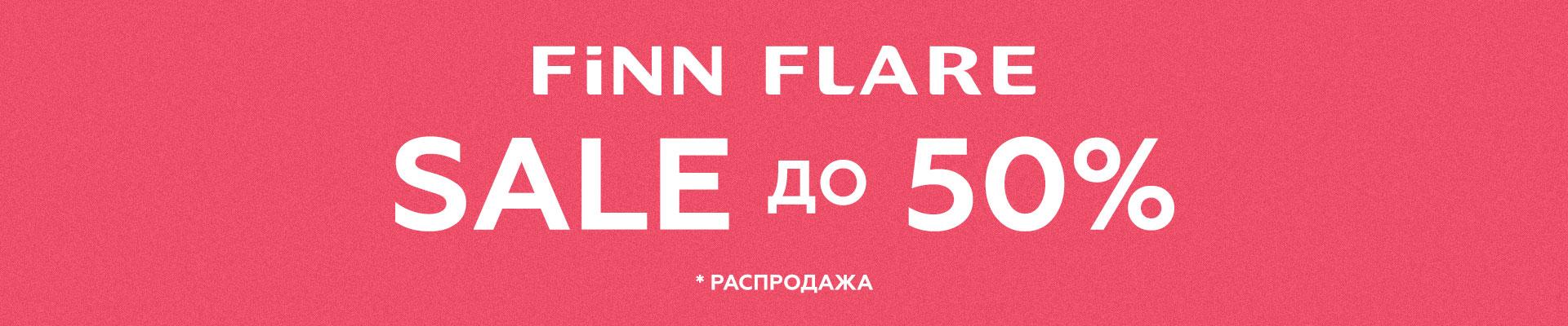 Finn Flare. Sale до 50%
