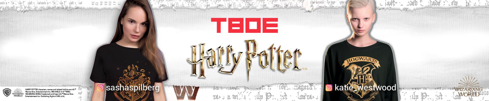 ТВОЕ. Harry Potter