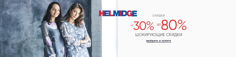 Helmidge