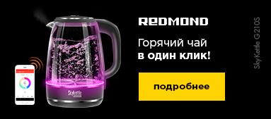 Чайник SkyKettle RK-G210S