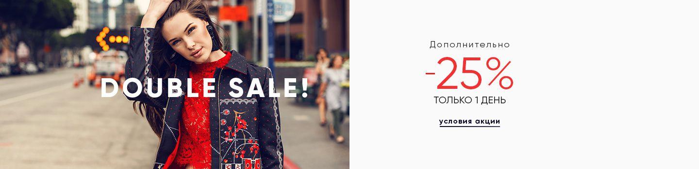 Double sale!
