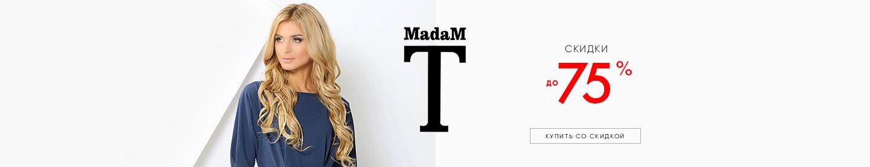 Мадам Т