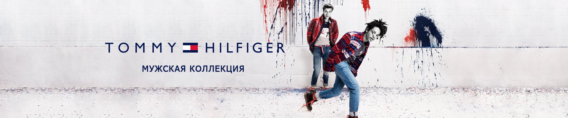 Tommy Hilfiger. Мужская коллекция