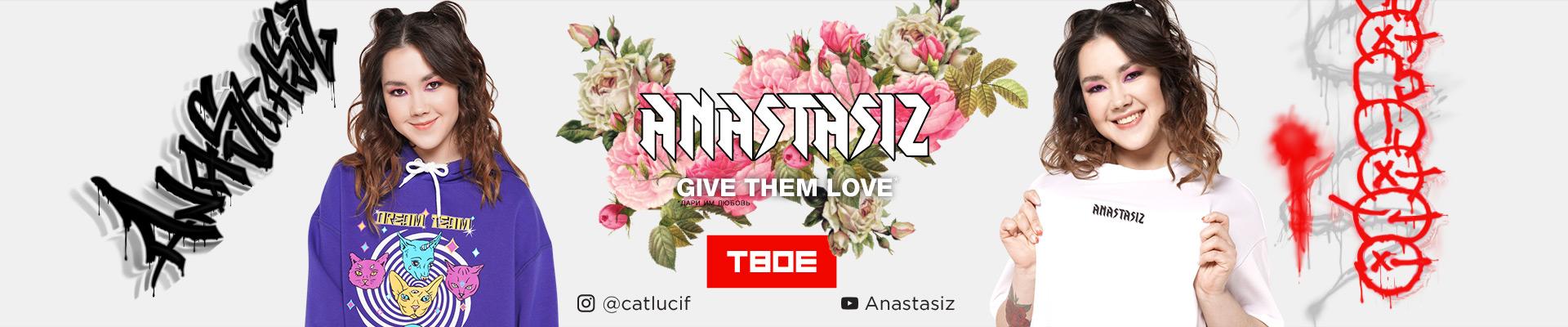 Tvoe Anastasiz