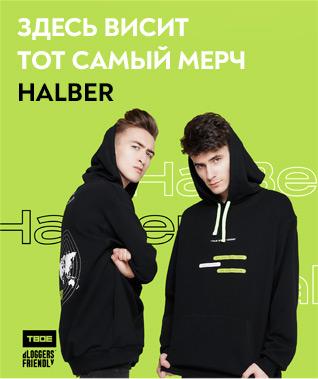 Halber