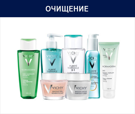 Косметика Виши (Vichy) - где купить, цена, преимущества бренда