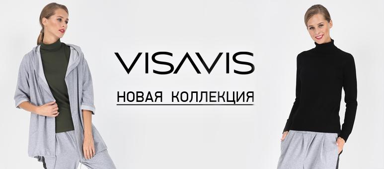 Vis 13 050V Джемпер Женский Доставка