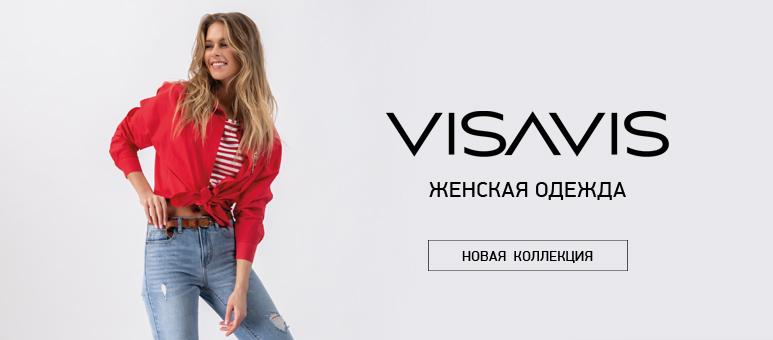 bbe04b9387e6 Vis-a-vis - каталог 2019-2020 в интернет магазине WildBerries.ru