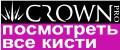 crown-pro