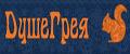 dushegreya