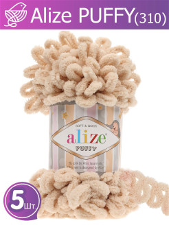 Пряжа alize puffy/Ализе Пуффи/PUFFY/alize puffy 310 Alize yarn