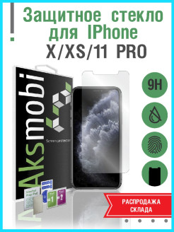 "Защитное стекло Apple iPhone X/Apple iPhone Xs/Apple iPhone 11 Pro/iPhone X/Apple iPhone 11 Pro; Apple iPhone X; Apple iPhone /iPhone 11 pro/iphone x/xs/11 pro/iPhone X ; iPhone XS ; iPhone 11 PRO/Iphone 11 Pro / Xs /X/Apple iPhone 11 Pro Max; Apple iPhone XS Max/iphone X / XS/Apple iPhone 11 Pro/ X/Xs/Aple iPhone X/XS/iPhone X; XS; 11PRO/Apple iPhone X Apple iPhone XS/Apple iPhone X/XS;Apple iPhone X;Apple iPhone Xs/iPhone XS\X/iPhone XS/ X/для APPLE iPhone X/XS/Apple iPhone XS\X/iPhone 11 Pro / iPhone XS/iPhone 11 Pro; iPhone X; iPhone Xs/Apple iPhone 11 Pro / X / Xs/iPhone X iPhone XS iPhone 11 PRO/iPhone 11 PRO / XS / X/Apple iPhone Х/для iPhone 11 pro/Apple iPhone 11 Pro/iPhone Х/iPhone Xs/для APPLE iPhone 11 Pro/Защитное стекло IPhone 11 Pro/Защитное стекло Apple iPhone 11 PRO/Apple IPhone 11 Pro стекло/подходит для iPhone 11 Pro/Appie Iphone 11 Pro/iPhone X / iPhone XS / iPhone 11 Pro/Apple iPhone 11 Pro;Apple iPhone Xs;iPhone X/Apple iPhone 11 Pro / Xs / X/Iphone 11 PRO/ XS/ X/Apple iPhone X;Apple iPhone Xs/iphone 11 pro/айфон 11 про/айфон 11 про/5.85"" Aksmobi"