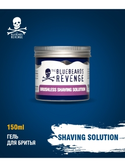 Гель для бритья THE BLUEBEARDS REVENGE
